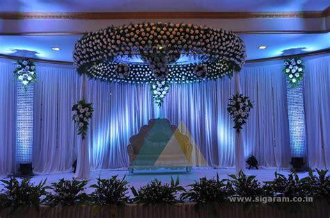 royalty wedding theme