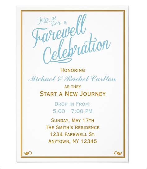 Invitation For Farewell Dinner 6 Farewell Dinner Invitations Jpg Vector Eps Ai