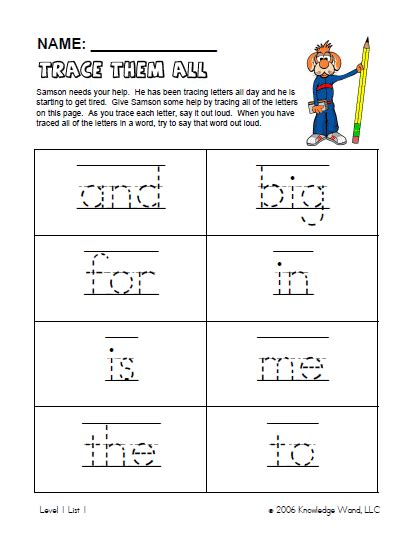 Traceable Words Worksheets by Tracing Words Worksheets Abitlikethis