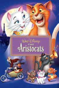 crab juice aristocats