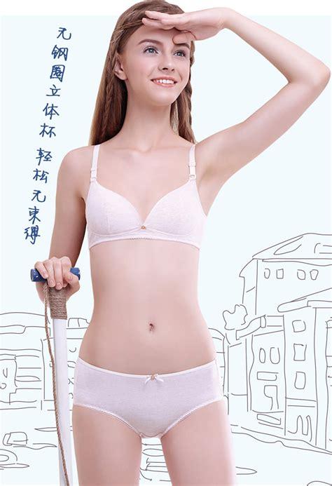 junior girls underwear models panties junior girls panty underwear hot girls wallpaper