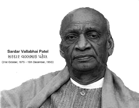 Sardar Vallabhbhai Patel Essay Competition by Sardar Vallabhai Patel Gujarati સરદ ર વલ લભ ઇ પટ લ Pedia
