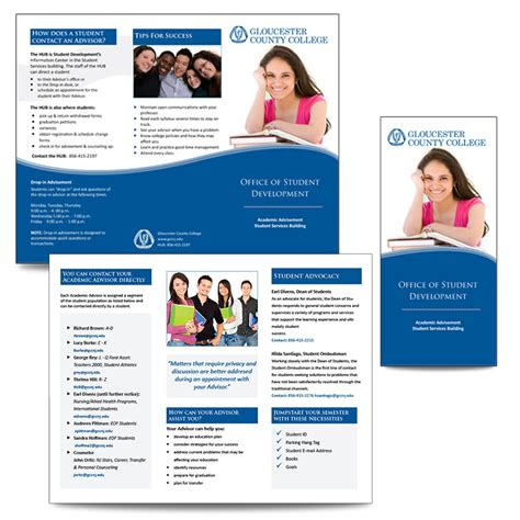 Recruiting Brochure Template gcc recruiting brochures media website design and advertising