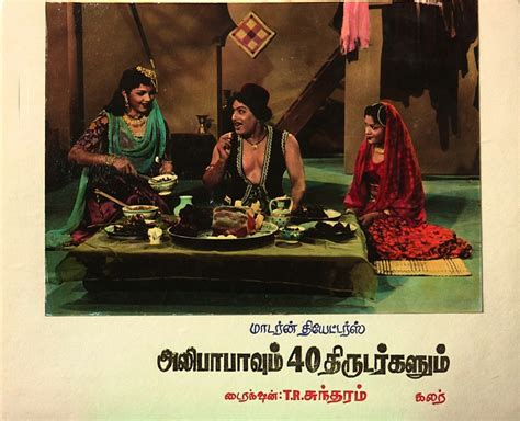 alibaba narpathu thirudargalum tamil nadu s trailblazing modern theatres studio spun
