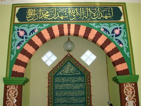 desain kaligrafi masjid aufa kaligrafi cv aufa rais anugrah mengenal kaligrafi