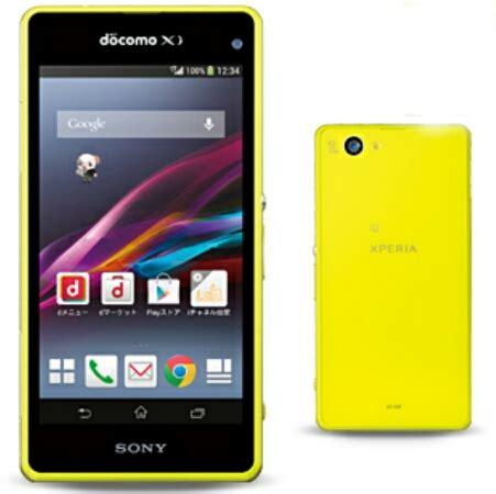 Hp Sony Xperia Z1 Malaysia sony xperia z1 mini price in malaysia specs technave