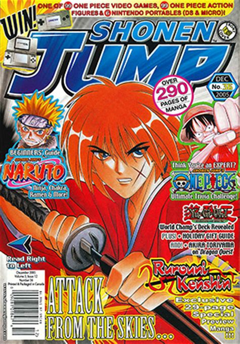 press archive shonen jump december   dbz tournament