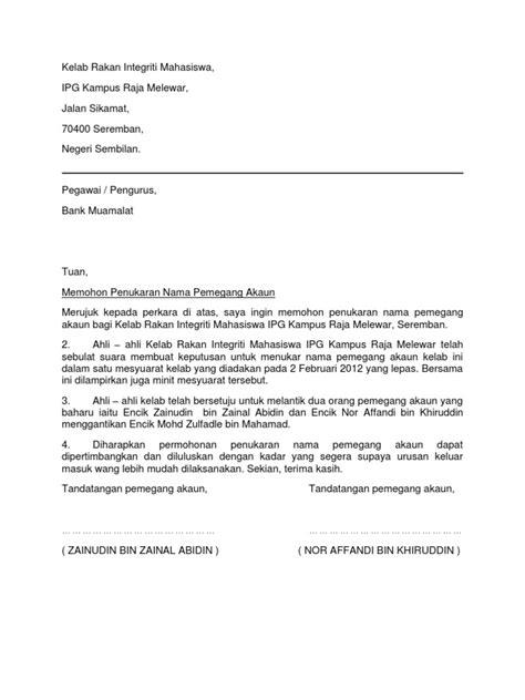 surat pertukaran nama