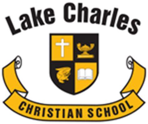 academy sports lake charles la louisiana christian school athletic association
