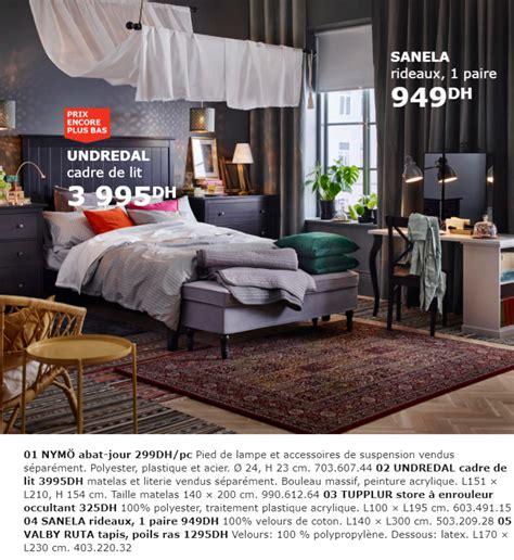 ikea catalogue chambre a coucher catalogue promotionnel ikea maroc pour la chambre