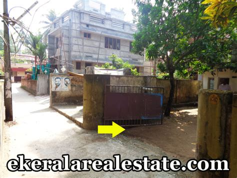 Small House For Urgent Sale In Trivandrum Urgent Sale Land House Plots Sale At Anayara Pettah