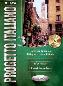 libreria dello studente nuovo progetto italiano 3 libro dello studente librer 237 a