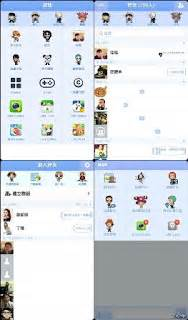 download theme line one piece android download tema line untuk android dan ios dabo ribo