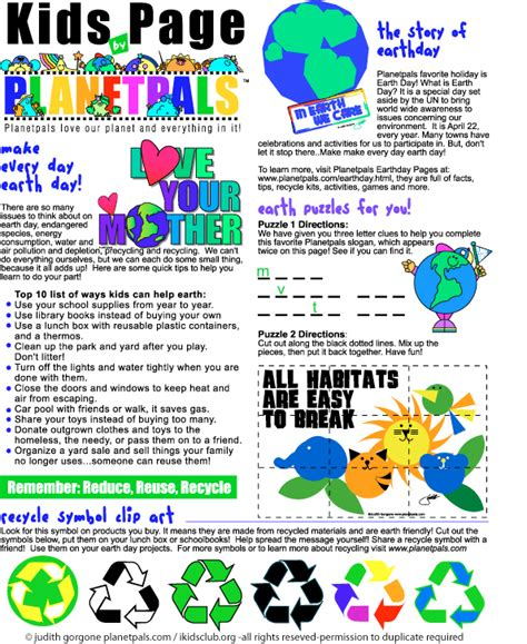 Earth Day Facts by Earth Day Activity Page Products I