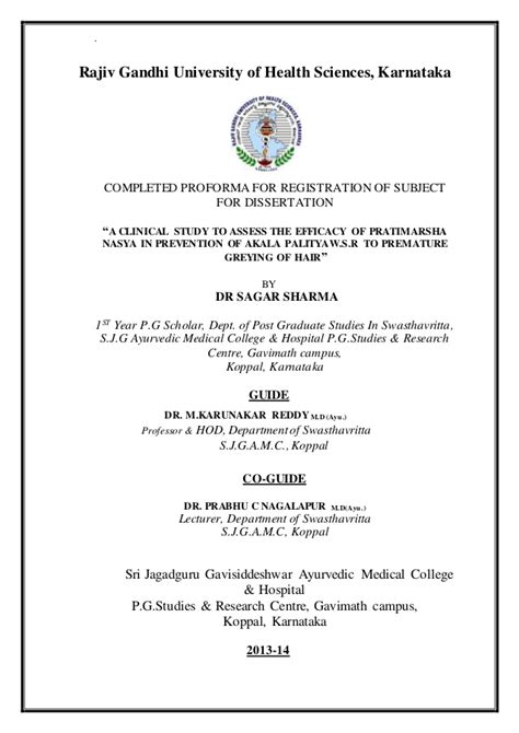 rajiv gandhi dissertations rajiv gandhi institute of health sciences thesis