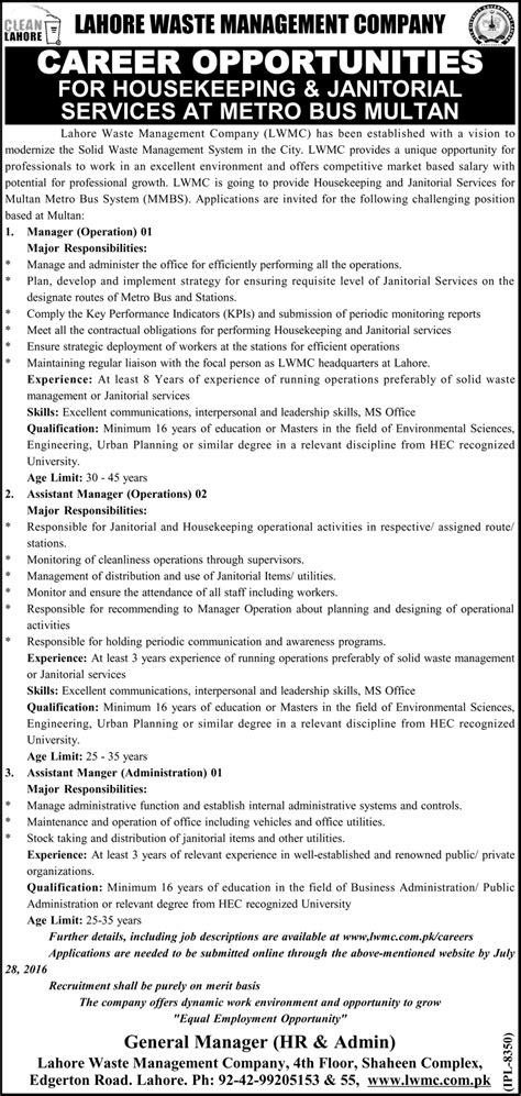 in lahore waste management company www freshjobs pk