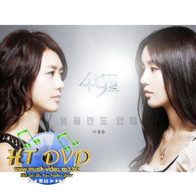 film seri korea black film seri korea orisinal