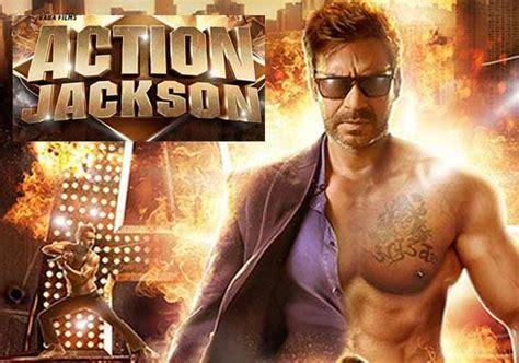 film action jackson mp3 song action jackson 2014 hindi movie hd download