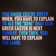 Greek Easter Memes - 1000 images about being greek on pinterest cyprus