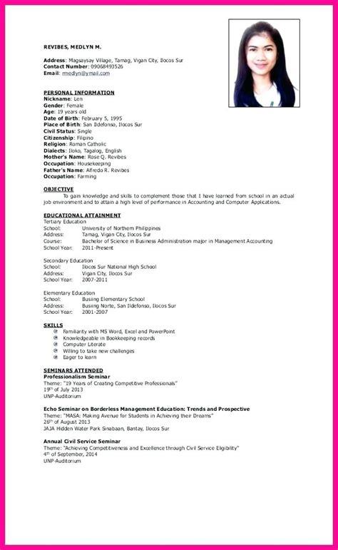 resume sle personal information resume ideas