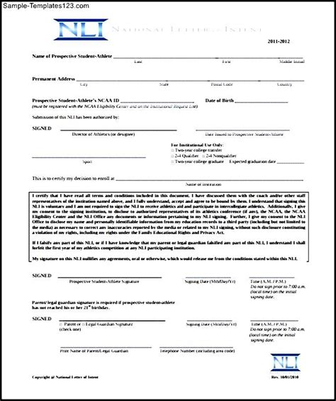 Letter Of Intent Meaning In Urdu Essay About Real Education Worksheet Printables Site