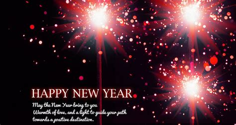 happy new year sms 2015 sms to say