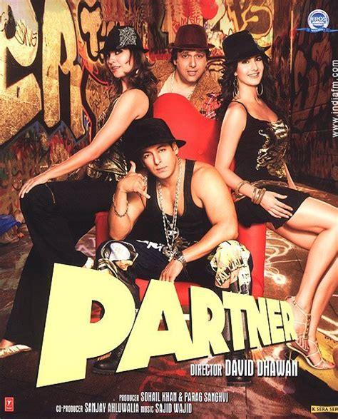 bedroom partner 2007 movies my hero salman khan partner