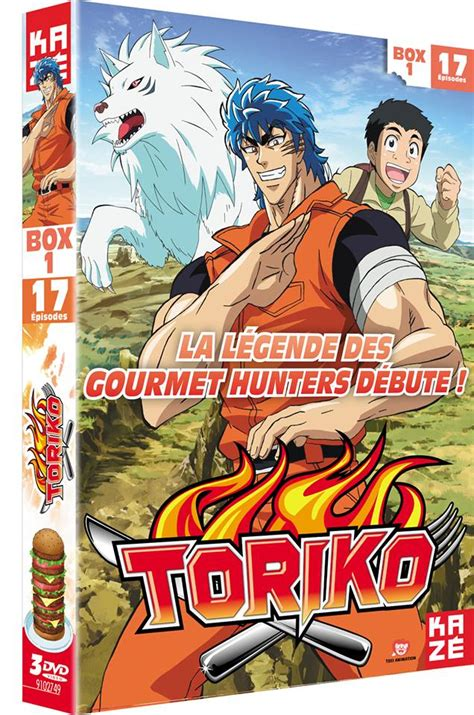 Kaset Dvd Anime Made In Abyss 1 12 End toriko serie tv 2011 news