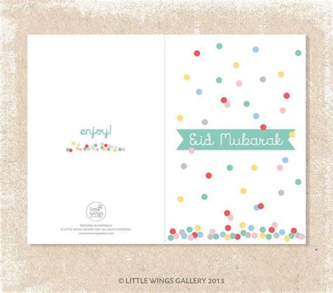 printable ramadan kareem card digital download greeting digital download pop print eid mubarak card by