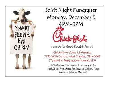 Steve And Christy S Space Fil A Flyer Template