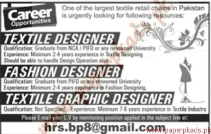 Home Textile Designer Jobs In Mumbai | home textile designer jobs uk design jobs from design
