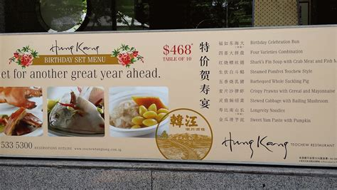 hung kang teochew restaurant new year menu food warms your hung kang teochew restaurant