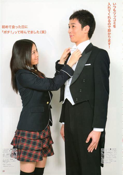 mei chan no shitsuji mei chan no shitsuji j drama images mei chan no shitsuji
