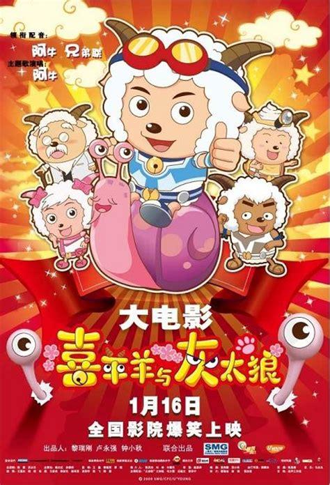 film mandarin mama hao hao mama 好妈妈 187 videos