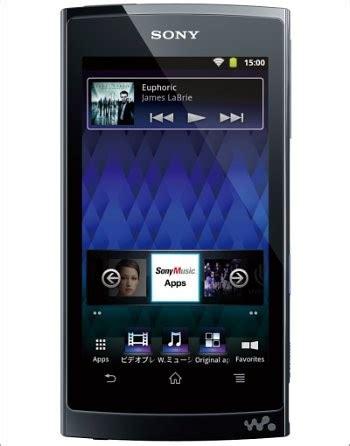 Hp Sony Seri Z sony jepang akan rilis walkman android seri z kabar berita artikel gossip wowkeren