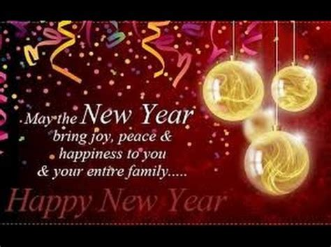 new year touching happy new year 2017 touching quotes