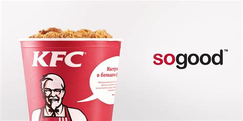 product layout of kfc kfc quot freedom island quot