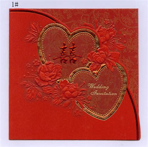 Wedding Invitation Card Taiwan by China Wedding Invitation Card C602 China Cards Card