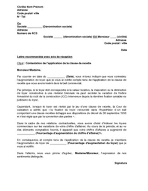 lettre de r 233 ponse 224 la contestation de l augmentation de
