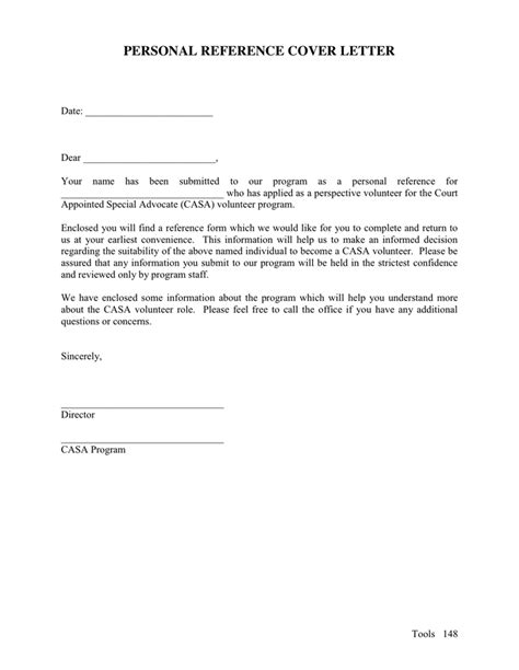 Reference Request Letter Exle Sle Personal Reference Request Letter In Word And Pdf Formats
