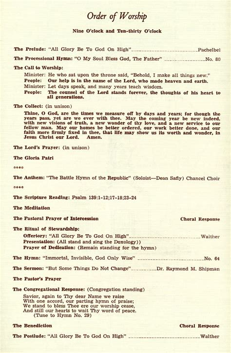 sle church bulletins templates sle order of worship service 28 images a sle order of