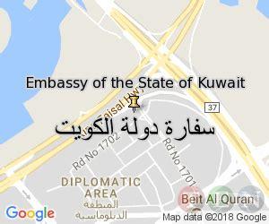 canadian embassy kuwait map kuwaiti embassy diplomatic area manama bahrain سفارة