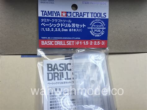 74049 Tamiya Basic Drill Set 1 1 5 2 2 5 3 Mm tamiya 74049 basic drill set 1mm 1 5mm 2mm 2 5mm 3mm craft tool