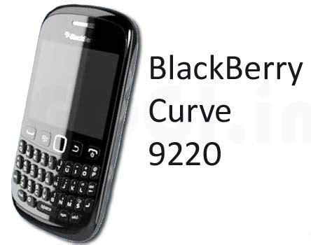 Handphone Blackberry Curve 9220 blackberry curve 9220 specification technave