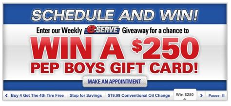 Pep Boys Gift Card - pep boys does your car need servicing 50 gift card giveaway ended