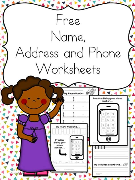 Phone To Address Name Address Phone Number Worksheets Free And