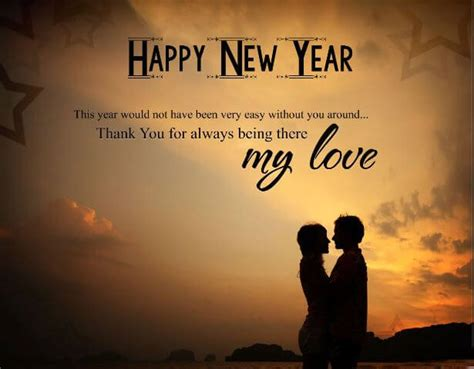 new year poems 2016 happy new year 2016 poems