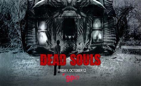 dead souls flavorlab dead souls