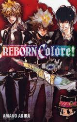 reborn point books cdjapan katekyo hitman reborn official visual book