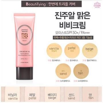 wateryscenery etude house precious mineral bb beautifying block moist 21 petal with